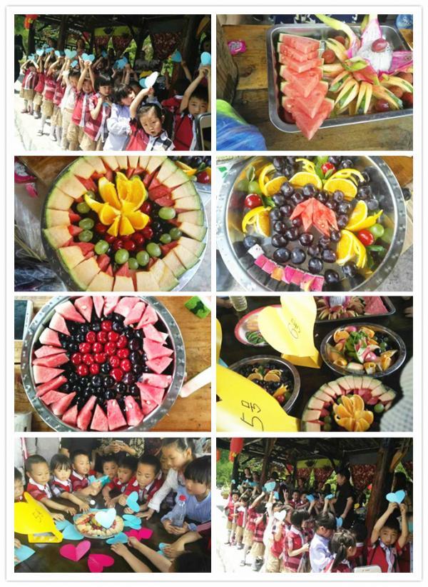 都亭民族幼儿园欢乐美食节亲子户外活动精彩不断